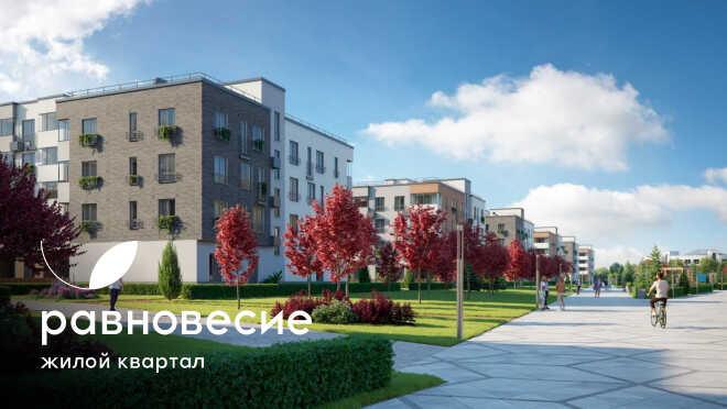 Новый проект в престижном направлении Подмосковья В окружении зеленых зон